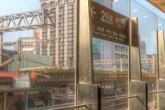 IMG_0378_380  HDR (vicjuan) Tags: 20161016 taiwan   taichung fongyuan  railway geotagged geo:lat=24254145 geo:lon=1207233  fongyuanstation hdr tonemapping