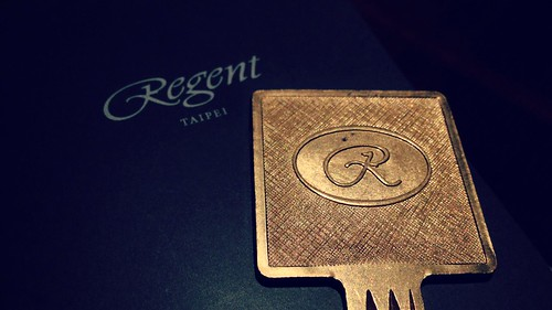 Key - Regent Taipei