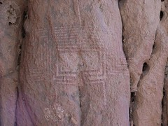 Ennedi NW (ursulazrich) Tags: sahara chad rockart petroglyphs tchad tschad ciad ennedi tibesti gravuren