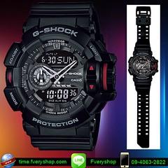 G Shock GA 400 1B