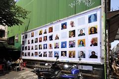 Jasmin Derome [06/2008] (Ruepestre) Tags: paris france collage mur affiche 11e oberkampf placeverte jasminderome
