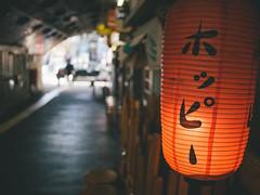 Lantern (grantrobbo (instagram)) Tags: street travel japan architecture tokyo lantern omd 2013 em5