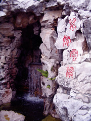 "Chinese ideograms written by waterfall • <a style=""font-size:0.8em;"" href=""http://www.flickr.com/photos/34843984@N07/15542629321/"" target=""_blank"">View on Flickr</a>"