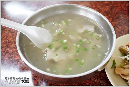 阿文小麵店09