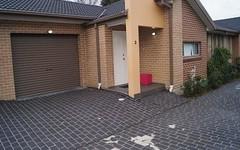 3/201 Targo Road, Girraween NSW