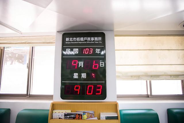 嘉靖&慧蓓大囍之日0428