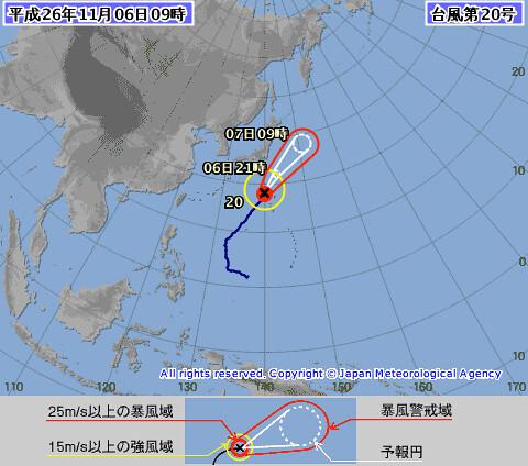 台風情報の写真