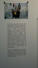 Boris Mikailow Maidan Square Kiev (Teutloff Museum - The Face of Freedom ) Tags: paris museum photography photo martin hans peter larry elliot vadim parr erwitt towell feldmann gushchin teutloff
