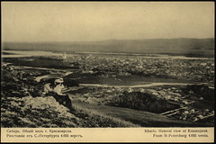 1910. . i   . i  .- 4695 __1 (Library ABB 2013) Tags: