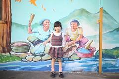 2016-10-30-16h46m08 (LittleBunny Chiu) Tags: 台中 洗衣壁畫 壁畫 西屯區 taichung