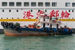 Hong Kong Victoria Harbor (amer.konjhodzic) Tags: hkg hong kong hongkong victoriaharbor ships ship vessel