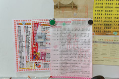 20161029-11 (leo.chung) Tags:    kaohsiung bride     2016 201610 10