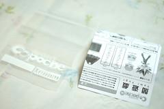 DSCF6282_resize (Moondogla) Tags: cupoche yami yugi yugioh toy poseable figure