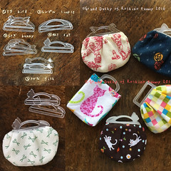 Acrylic lasercut animal bag handles for dolls (ayano-pany) Tags: doll dolls accessories supply acrylic bag handles lasercut animal miniature barbie blythe handmade craft momoko sekiguchi jenny 16 16doll ドール ミニチュア ドール小物 バッグ 持ち手 アクリル加工 アクリル レーザーカット アニマル バッグハンドル バービー モモコ セキグチ クラフト 手芸 手芸用品 ブライス ジェニー
