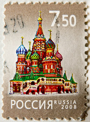 beautiful stamp Russia   7.50 P. (Saint Basil's Cathedral Moscow,   , Cathdrale Saint-Basile-le-Bienheureux de Moscou) timbre Russie selo Rusia sellos francobollo yupio lus    blyegek Oroszorszg Ryssland  (thx for sending stamps :) stampolina) Tags: church postes colorful cathedral russia stamps moscow religion porto russian moskau postage bunt franco rusland color selo rusia moscou colorido  sellos   russland briefmarken rosja markas ryssland pulu  francobollo krievija selos venj rssia timbres frimrke frimrker timbreposte francobolli bollo rusya pullar saintbasilscathedral timbresposte rusko  rusija znaczki  basiliuskathedrale  venemaa  oroszorszg  frimaerke   timbru    rusiya   postapulu yupio   blyegek postacreti  ris