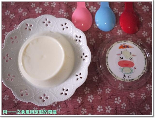 宅配團購美食臻藏鮮奶酪屏東潮州甜點下午茶P1950966