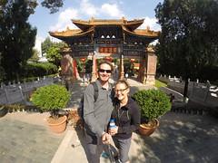 Photo de 14h - Temple Yuantong (Kunming) - 26.10.2014