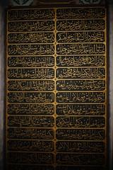Old Arab Script (miroslav.hajduk) Tags: turkey sony istanbul traveling alpha 58 a58 samii dt1855mm slta58 alpha58