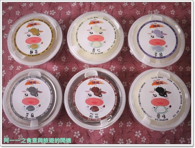 宅配團購美食臻藏鮮奶酪屏東潮州甜點下午茶P1950920