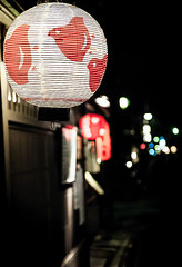 Lantern, Potocho Alley (stvjackson) Tags: nikon2470mmf28 pontocho pontochoalley japan kyoto night nightphotography nikkor2470mmf28 nikon nikond700 streetphotography travel urban