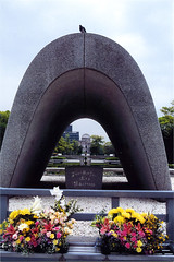 postcard - Memorial Cenotaph & A-Bome Dome (Jassy-50) Tags: postcard hiroshima japan hiroshimapeacememorialpark peachmemorialpark abombdome benbakudome unescoworldheritagesite unescoworldheritage unesco worldheritagesite worldheritage whs cenotaph