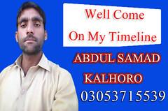 Abdul Samad kalhoro (Ubauro) Tags: ubauro abdulsamadkalhoro ubaurophotos ubaurosindhpakistan mirpur ffc dharki pakistan girls photos image