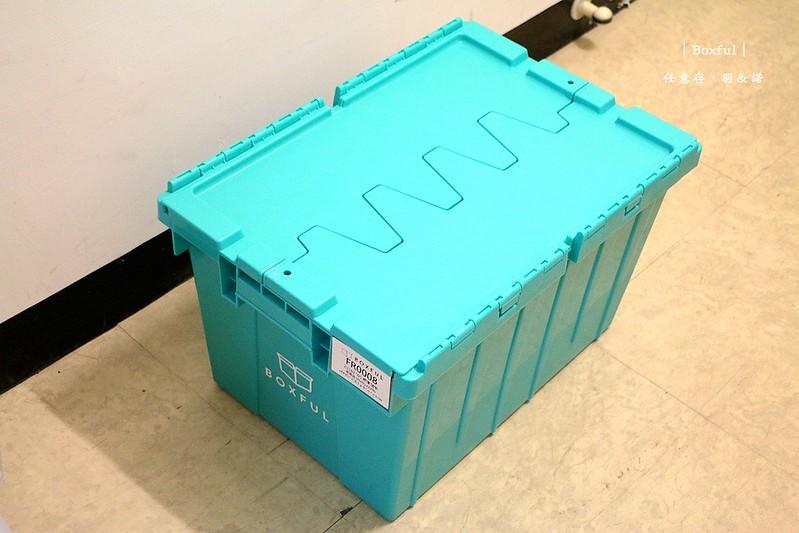 Boxful 任意存08