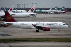 Juneyao Airlines B-6602 (Howard_Pulling) Tags: shanghai pudong airport pvg china chinese aircraft howardpulling