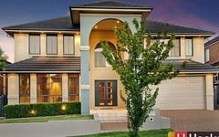 19 Elmstree Road, Stanhope Gardens NSW