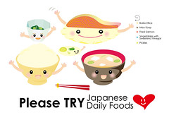 Please Try Japanese Daily Foods (unikto) Tags: travel food cooking vegetables japan japanese soup miso rice tofu cook salmon vinegar pickles