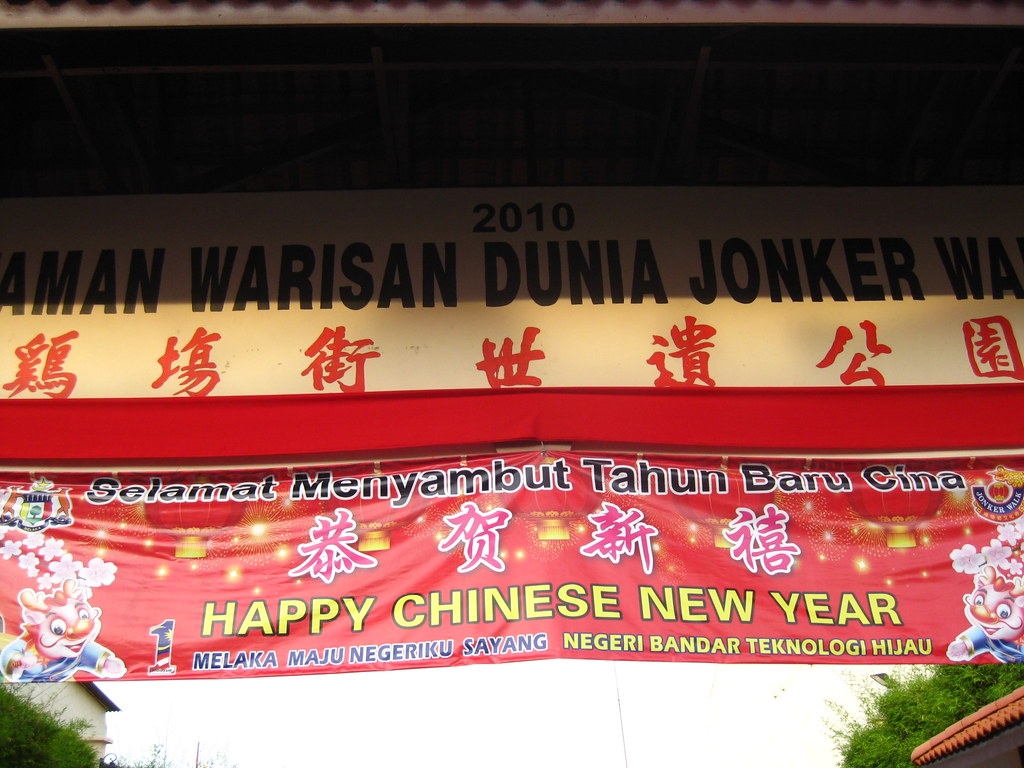 The Worldu0027s Best Photos of 2012 and malacca - Flickr Hive Mind