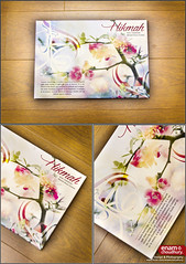 Custom Canvas Design 'Hikmah' (enam choudhury) Tags: wood flowers plants flower texture beautiful rose wall photoshop canon print typography photography design graphicdesign photo raw floor graphic quote background name muslim islam arabic canvas arab gift present calligraphy wisdom dslr edit quran hadith sunnah grpahic