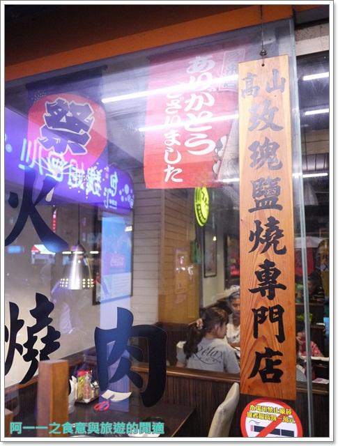 板橋捷運新埔站美食吃到飽燒肉眾烤肉海鮮牛肉image002