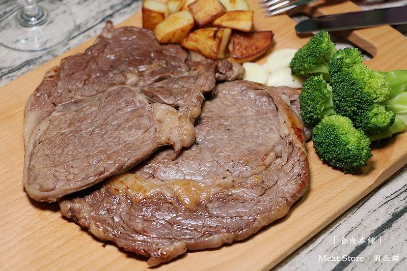 食肉本舖091
