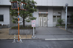 IMG_0116 (Dimitri SoyFeliz) Tags: japan shinjukuku shinjuku tokyo canon eosm eos 22mm 22mmf2 minimal minimalism minimalist newtopographics desolate outdoors hiragana