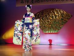 Nihijin Textile Center (D-Stanley) Tags: silk kimono nihijin textile center kyoto japan