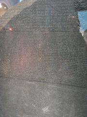 UK - London - West End - British Museum - Rosetta Stone (JulesFoto) Tags: uk england london westend britishmuseum rosettastone ancientegypt