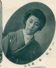 11 - Motoe of Shinbashi 1908 (Blue Ruin 1) Tags: geigi geiko geisha shinbashi shimbashi hanamachi tokyo japanese japan meijiperiod 1908 motoe