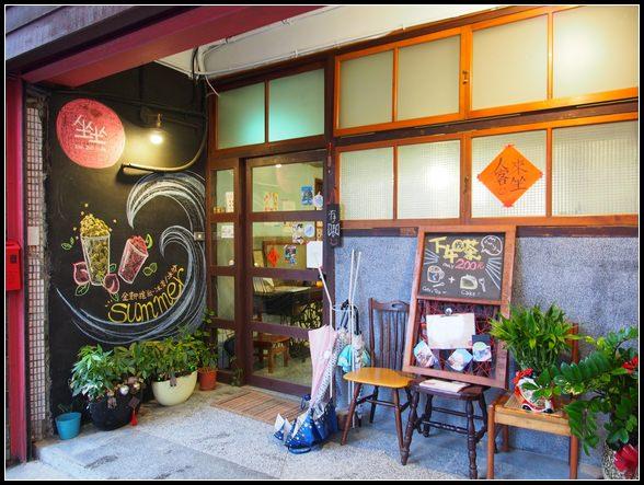台北咖啡廳推薦 ▎坐坐咖啡。三明治蛋糕都挺美味 @ 捷運中山站 @ ▌Meiko 愛敗家。甜點。旅行~▌ :: 痞客邦