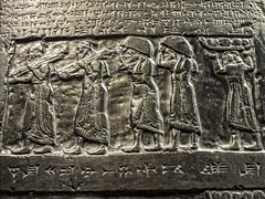 Detail of a plaster cast of the Black Obelisk of Shalmaneser III King of Assyria dated 827 BCE (9) (mharrsch) Tags: chicago illinois empire obelisk tribute procession universityofchicago orientalinstitute conquest assyria courtier neareast 9thcenturybce shalmaneseriii mharrsch