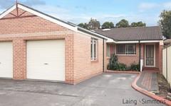 2/6 Binalong Road, Pendle Hill NSW