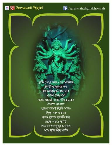 Durga puja greeting a photo on flickriver durga puja greeting m4hsunfo