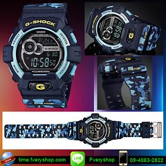 G Shock GLS 8900CM 2