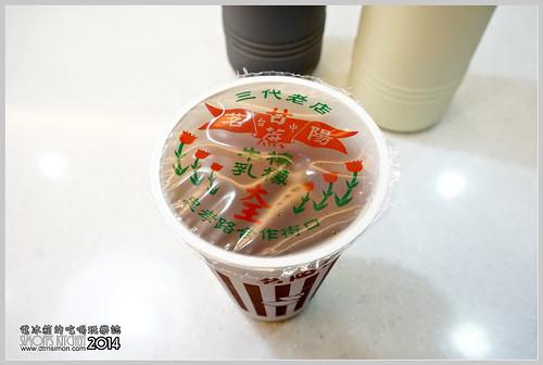 忠孝路小籠包甘蔗牛奶08