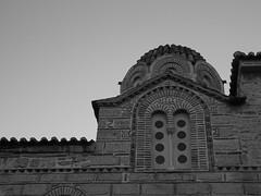 Βυζαντινη Εκκλησια,Αθηνα-Byzantine Church,Athens