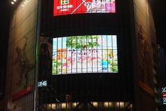橋本環奈 画像24