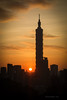 虎山夕照 Mt.Tiger Sunset (MichAdel) Tags: sunset sun building landscape taiwan 101 taipei goldenhour shinyi