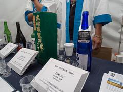 20140222_JapanFestival2014_064