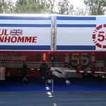 Red Bull Air Race 2014 thumbnail
