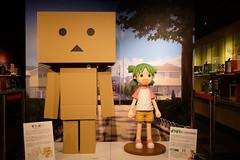 20160923-DSCF2642.jpg (kato_masashi) Tags:       jp